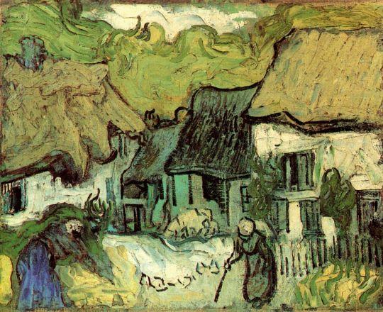 Домики с соломенными крышами в Жоргу