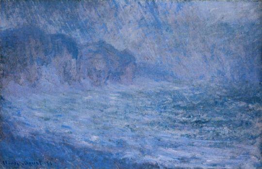 Скалы в Пурвий, дождь