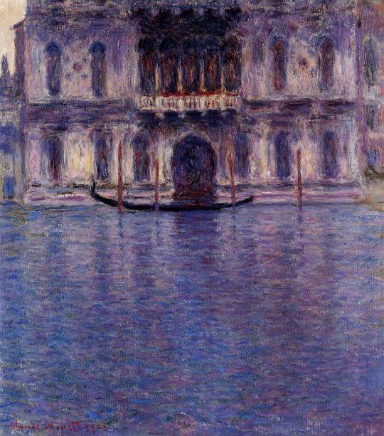 Палаццо Контарини