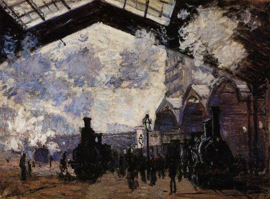 Станция Сен-Лазар