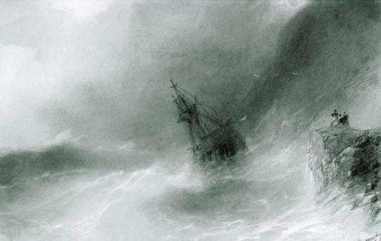 Выброшенный на скалы корабль