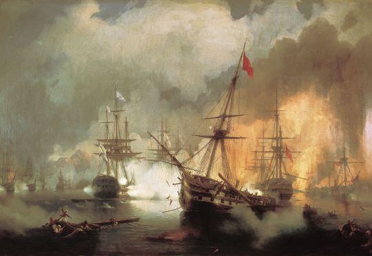 Морское сражение при Наварине 2 октября 1827 года