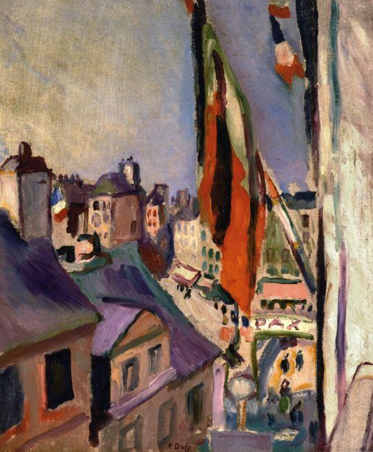 Улица, украшенная флагами