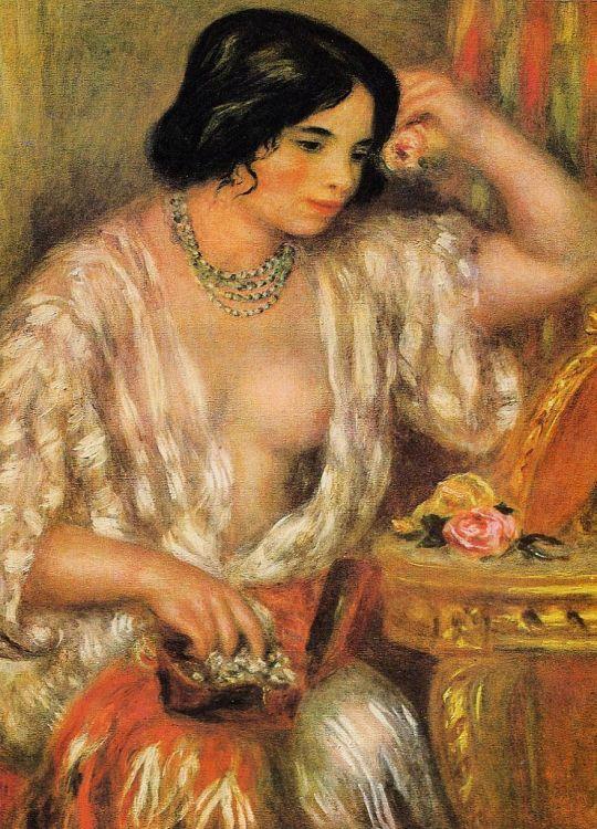 Габриэль в ожерелье