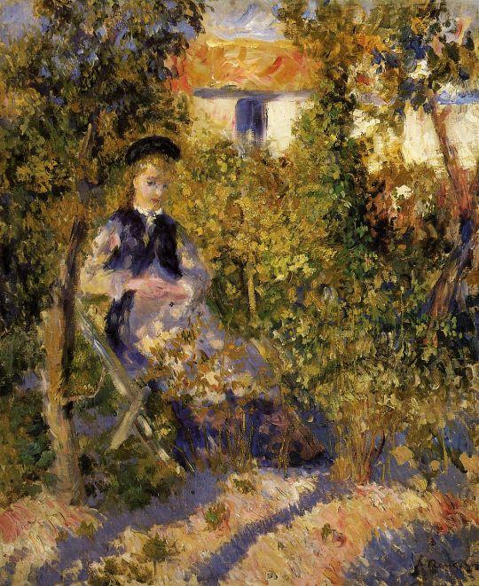 Нини в саду