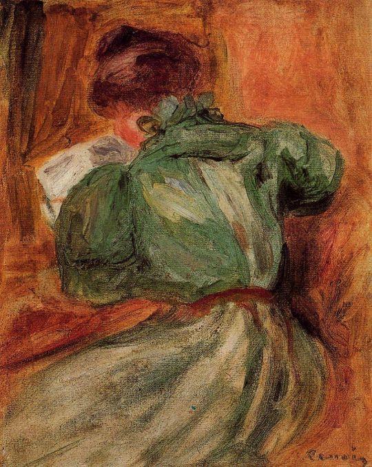Девушка в зеленомза чтением