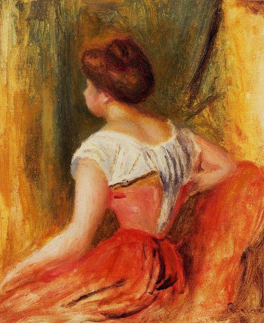 Сидящая девушка