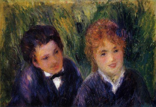 Молодой человек и девушка