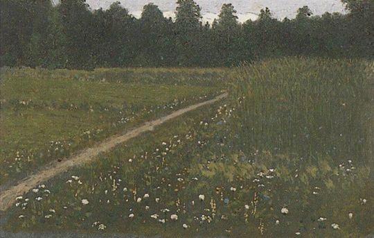 Лесная поляна.