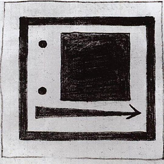 Квадрат, круги и стрела