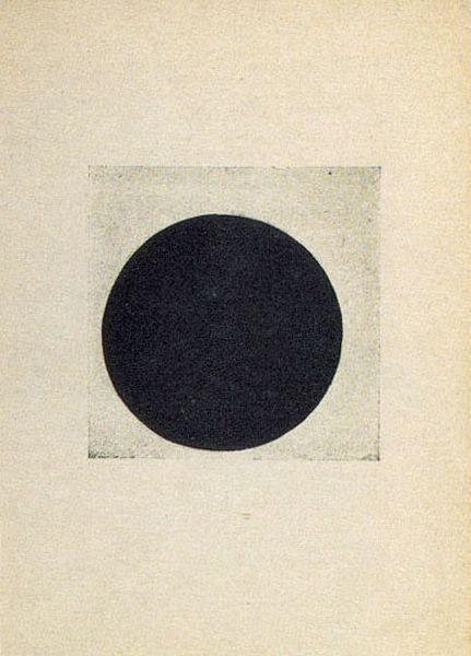Композиция с черным кругом