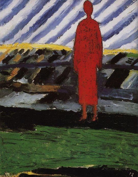 Красная фигура
