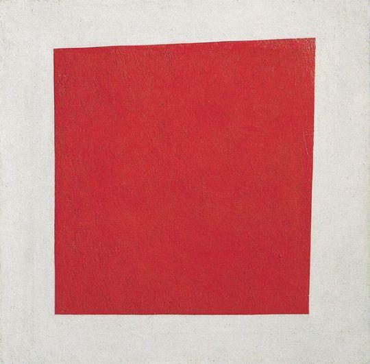 Красный квадрат. Живописный реализм крестьянки в 2 измерениях