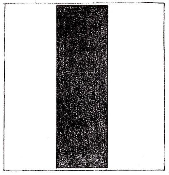 Продление супрематического квадрата