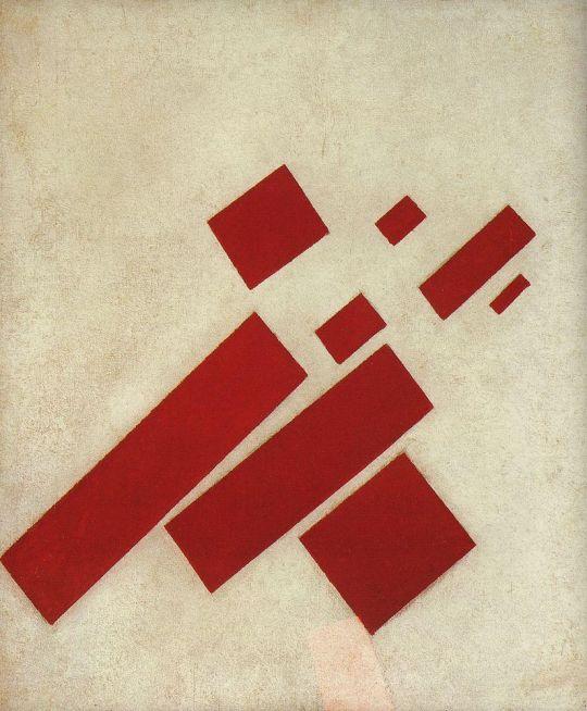 Супрематизм (с восемью прямоугольниками)