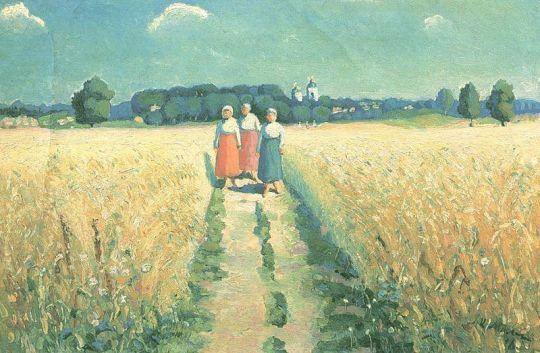 Три женщины на дороге
