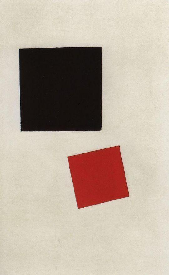 Черный квадрат и красный квадрат