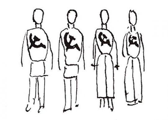 Четыре фигуры с серпом и молотом