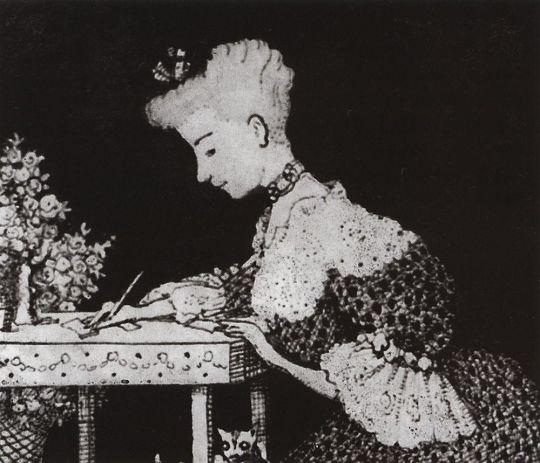 Дама за письменным столом (Анонимное письмо)