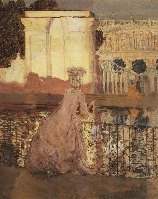 Дама у пруда