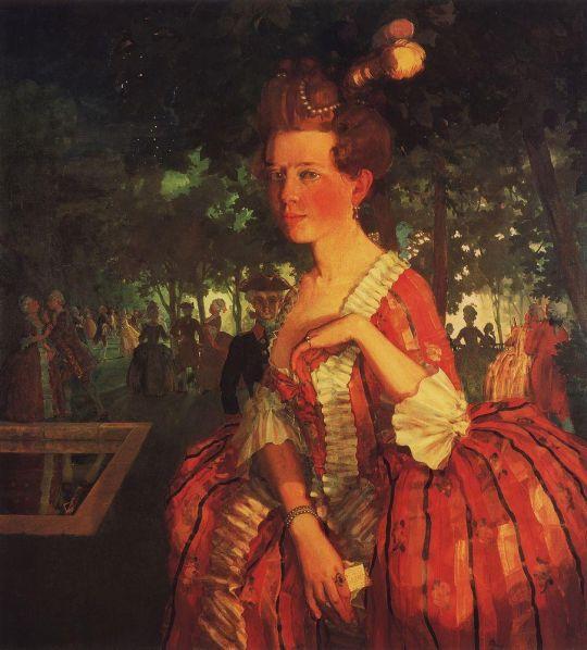 Молодая девушка в красном платье (Девушка с письмом)