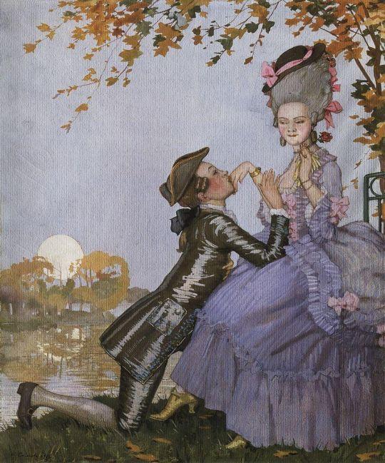 Юноша на коленях перед дамой