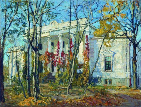 Княжеский дом осенью