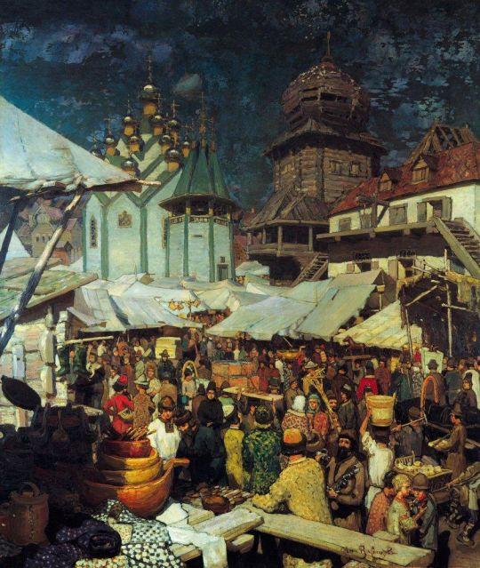 Базар. XVII век.