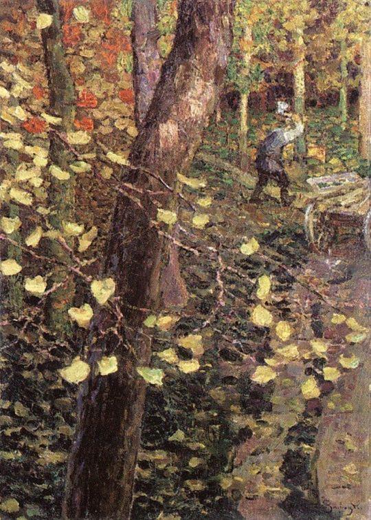 Осенняя ветка.