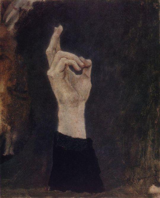 Рука боярыни Морозовой