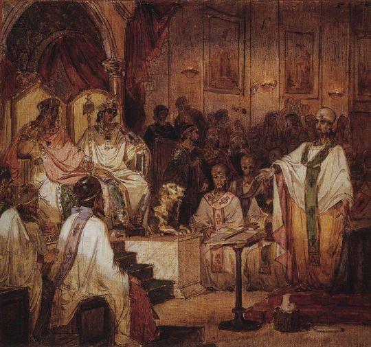 Четвертый Вселенский Халкидонский Собор