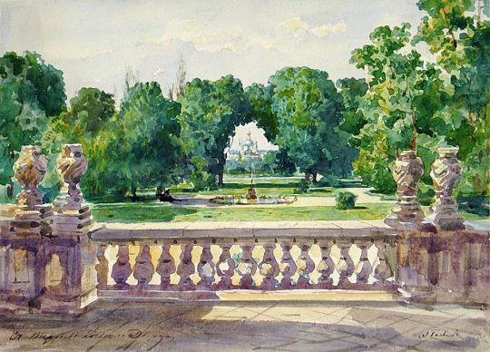Киев. Дворцовый сад
