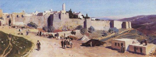 Иерусалим с западной стороны. Яффские ворота и цитадель