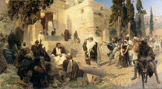Христос и грешница1