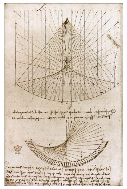 Рисунок 17