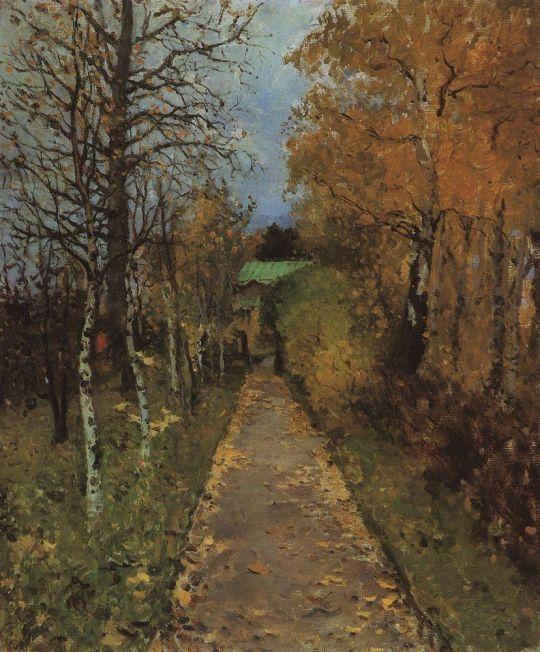 Осень. Аллея в Жуковке