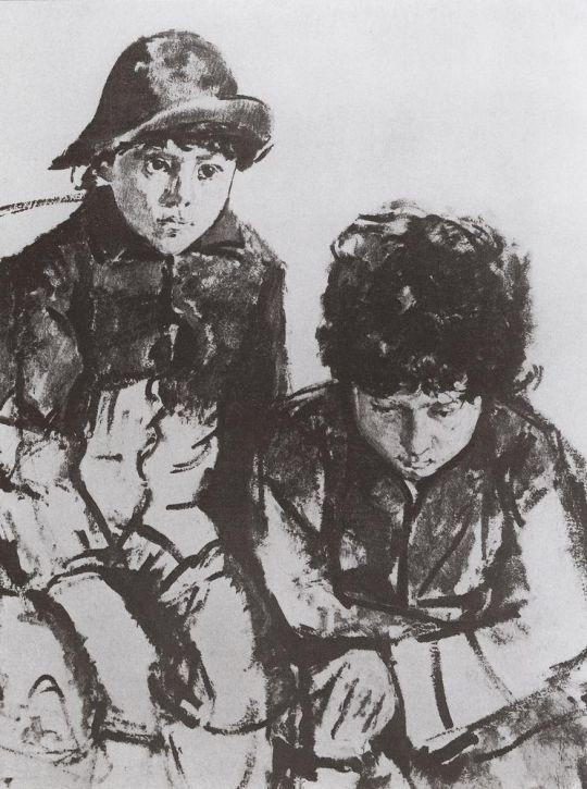 Дети Серова. Юра и Саша.