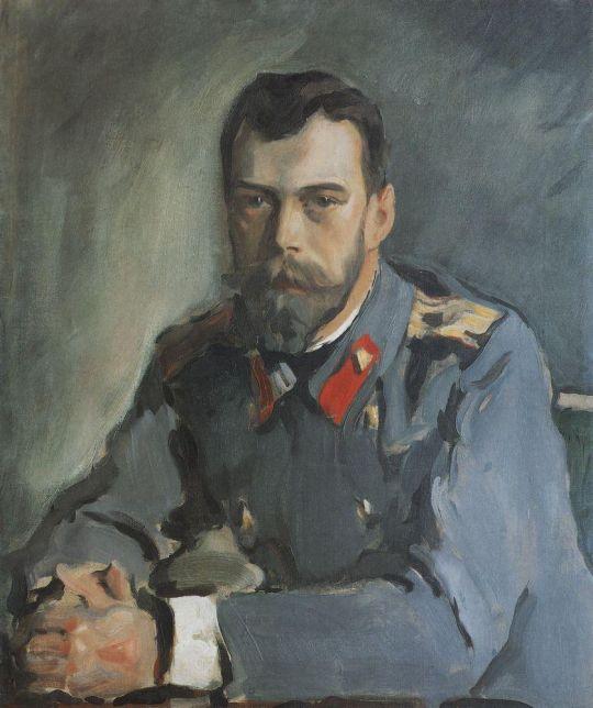 Портрет императора Николая II.