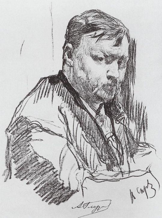 Портрет композитора А.К.Глазунова.