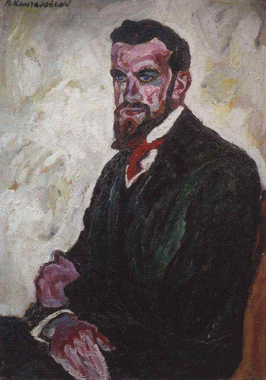 Портрет историка Дитрия Петровича Кончаловского, брата художника.