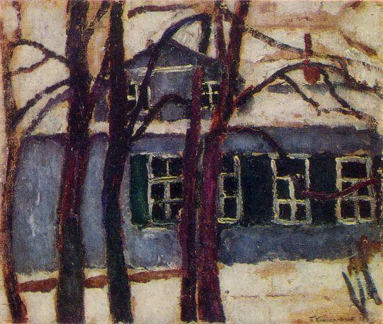 Дом в Абрамцеве.