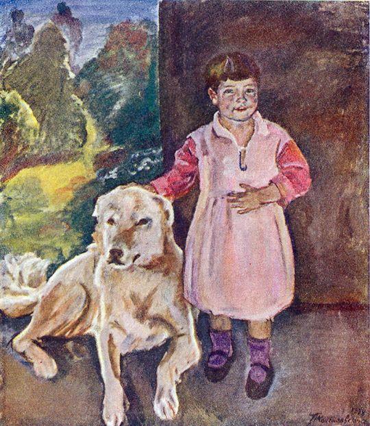 Катенька с собакой.