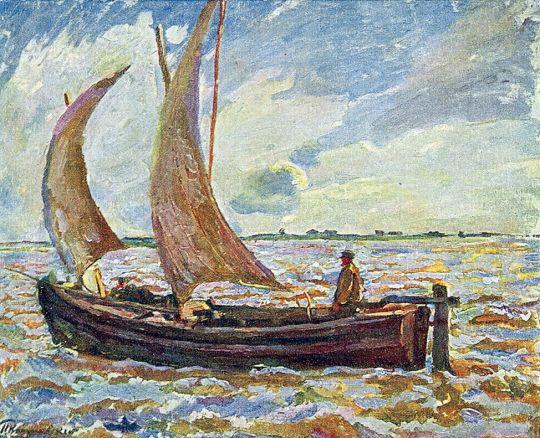 Рыбацкий пейзаж.
