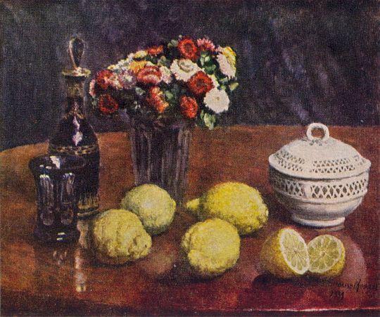 1938 Лимоны и бессмертники. ЧС, М.