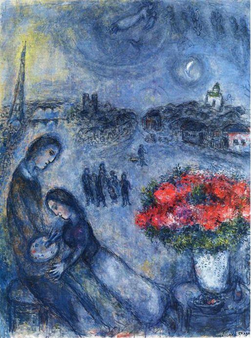 Молодожены на фоне Парижа