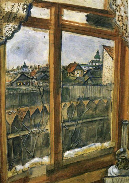 Вид из окна. Витебск