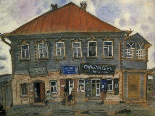 Дом в Лиозно
