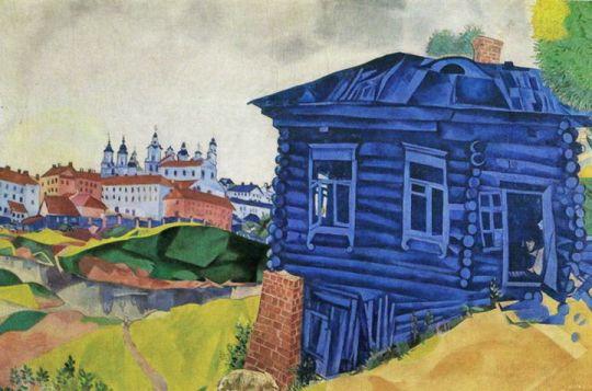Синий домик