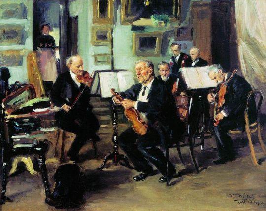 Музыкальный вечер. 1906
