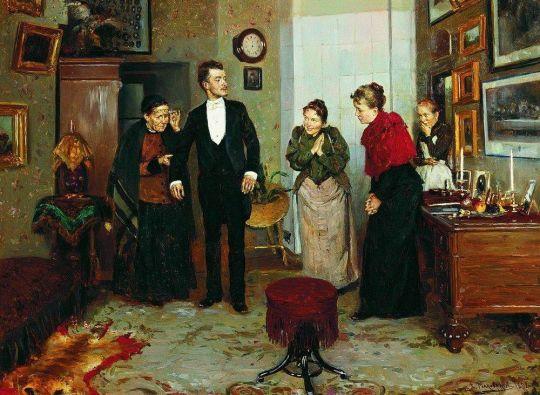 Первый фрак. 1892